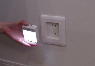 明るさセンサー付きホーム保安灯